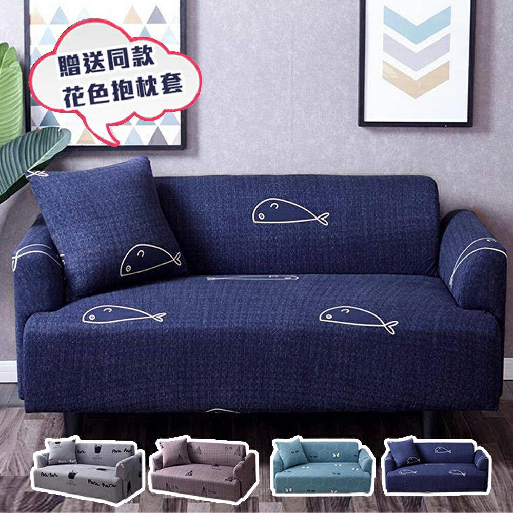 簡約生活沙發套 推薦 沙發罩 沙發-3人座(贈同款抱枕套x1)