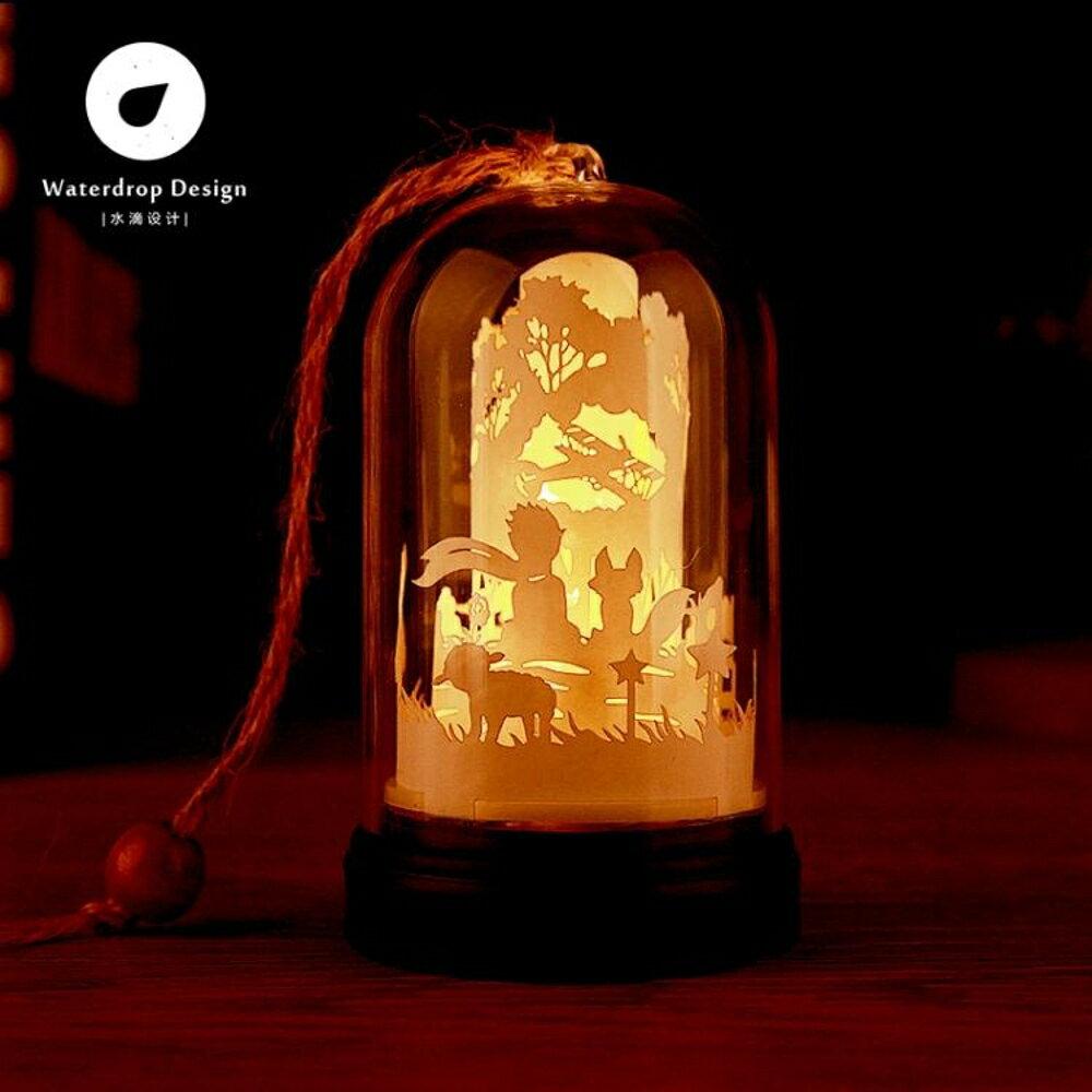 床頭燈掌上光影紙雕燈小王子剪紙3diy手工材料包創意禮物小夜燈 晴天時尚館