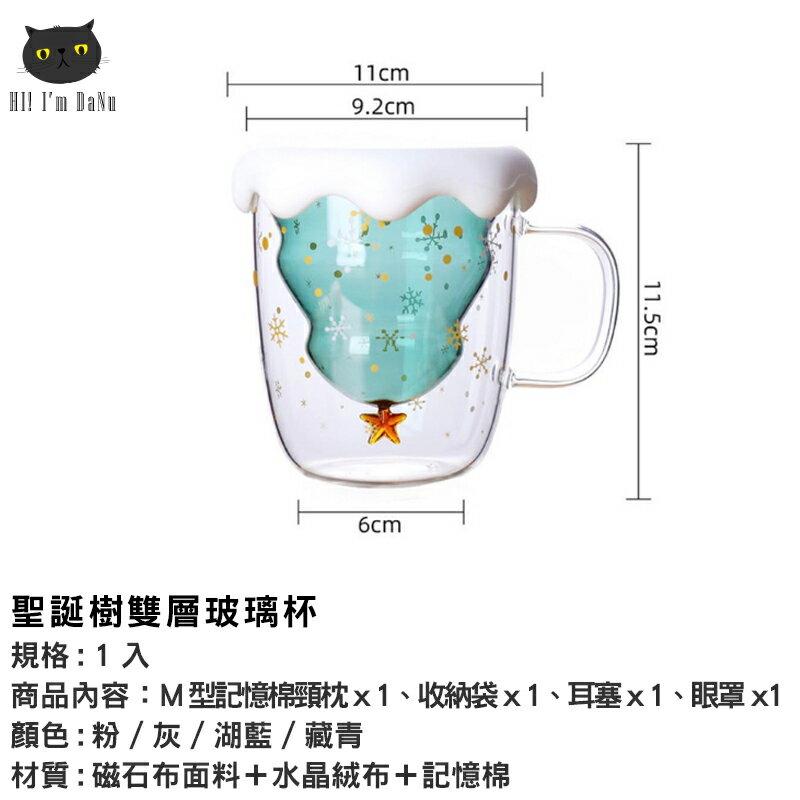 聖誕樹 星星 雙層 玻璃杯 馬克杯 高硼矽玻璃杯 耐熱耐冷 創意 聖誕保溫杯 隔熱 牛奶杯 咖啡杯 水杯【Z91113】 2
