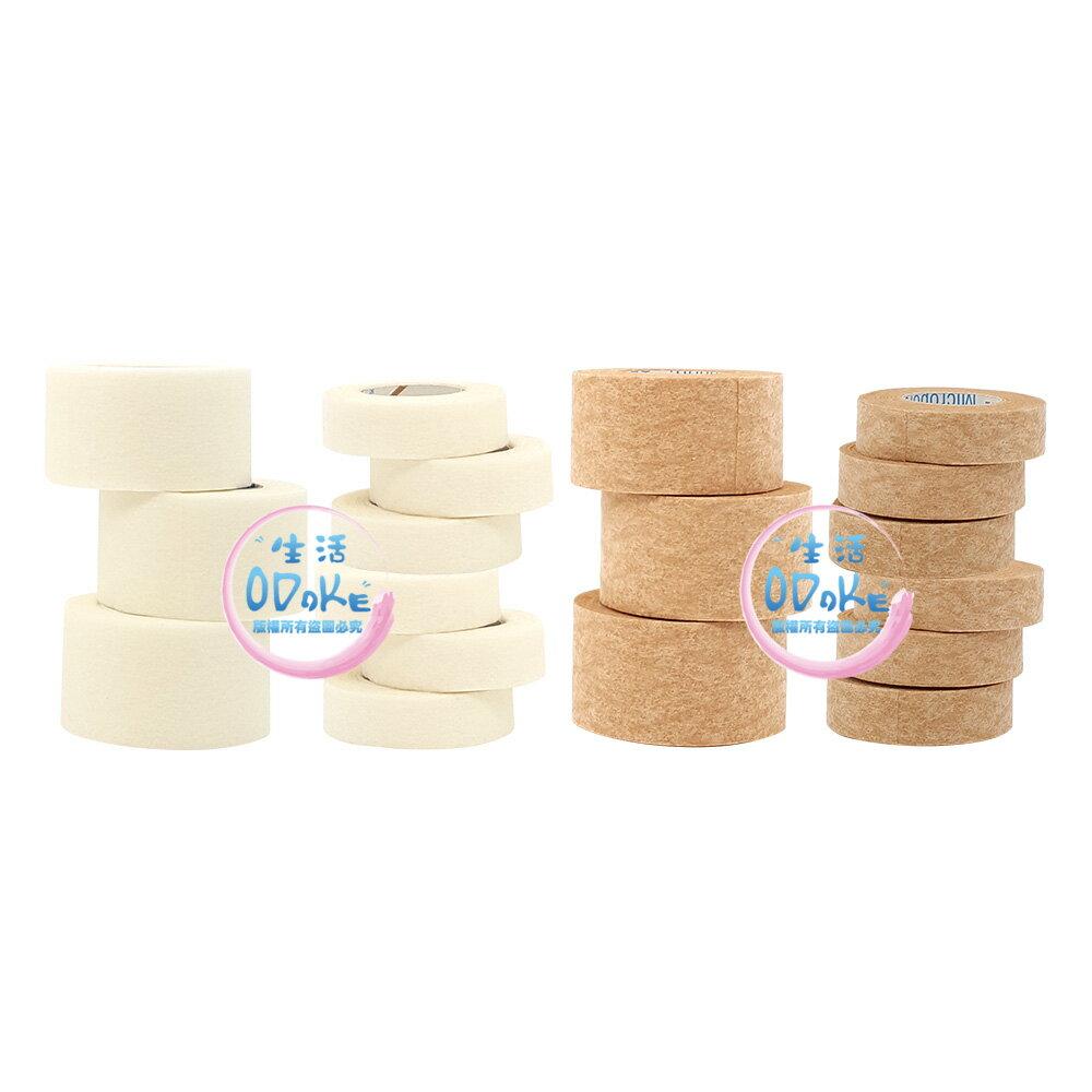 3M 通氣膠帶 白色/膚色 (半吋/1吋) 無台 單入 通氣膠帶 紙膠 零售【生活ODOKE】