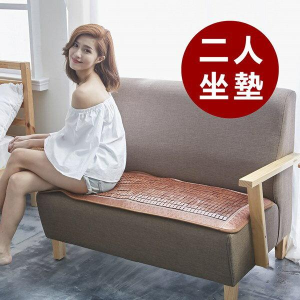[SN]50x110cm 沁涼止滑天然炭化孟宗竹3D麻將蓆-雙人坐墊/座墊/涼席/碳化竹蓆/涼墊/椅墊*(限2件內超取)