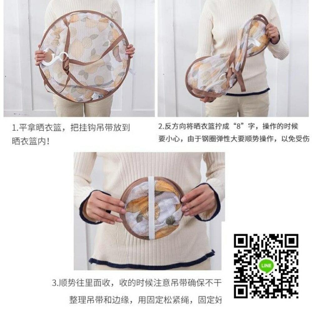 晾毛衣網兜曬衣籃晾衣網平鋪防變形曬衣服襪子神器毛衣專用晾衣架 歐歐流行館