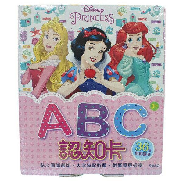 迪士尼公主 ABC認知卡 RD001C  一盒36張入 ~ 定160 ~ 學習卡 教材教具