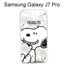 SNOOPY空壓氣墊軟殼[開心]SamsungGalaxyJ7Pro(5.5吋)史努比【正版授權】