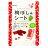 【 i factory愛工房 梅片大包裝(個別包)40g x 10包】年貨大街 整點特賣1 / 04(六) 21:00 開賣。 日本零食熱銷梅片 ☆艾莉莎ELS☆ - 限時優惠好康折扣