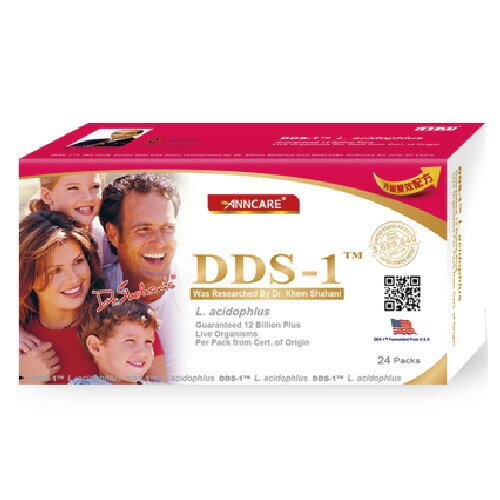【送三多葉黃素50粒】台灣康醫 康富 DDS-1™ (24包/盒) 【2盒組】專利益生菌120億