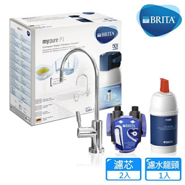 【結帳再折$300】德國 BRITA mypure P1 硬水軟化櫥下型濾水系統 + P1000 濾芯(共2芯) 含標準安裝