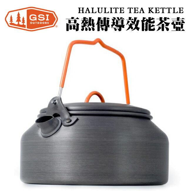 【鄉野情戶外專業】 GSI |美國| Tea Kettle HAE Hard Andonized 鋁合金茶壺 50162
