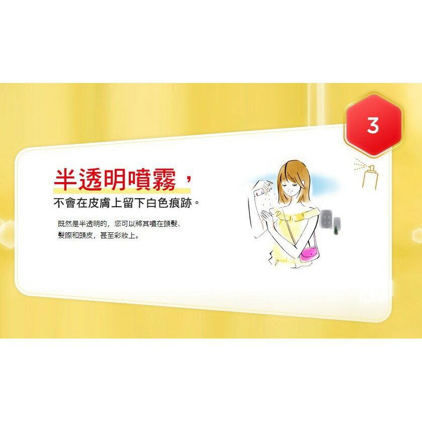 (小資族購物站) KOSE高絲 SUNCUT UV曬可皙 高效防曬噴霧 純淨皂香 清漾花果 50g 5