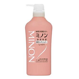 日本 MINON Amino Moist 護髮素