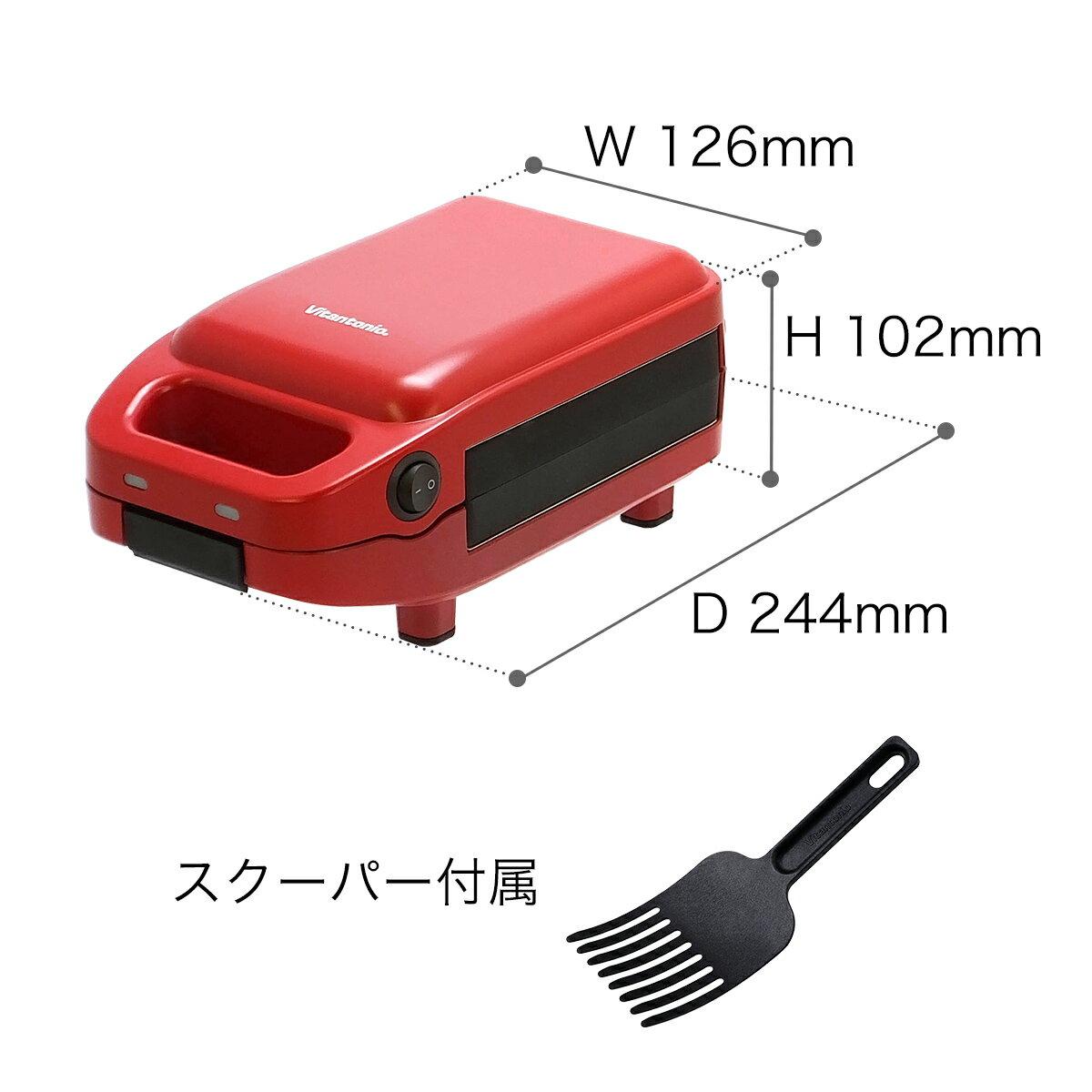 日本Vitantonio / 多功能熱壓土司機 / VHS-10。3色。日本必買  / 代購(5810*2.4) 1