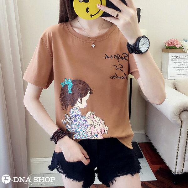 F-DNA★清新小女孩側影印圖圓領短袖上衣T恤(3色-M-2XL)【ET12698】 8