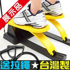 趣味迴力踏步機(結合拉筋板.跳繩彈跳床)(展示品)全能活氧踏步機.美腿機.運動健身器材.推薦哪裡買P271-802--Z