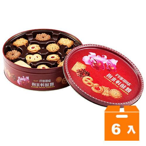 掬水軒 丹麥酥餅禮盒(手提) 450g (6入)/箱