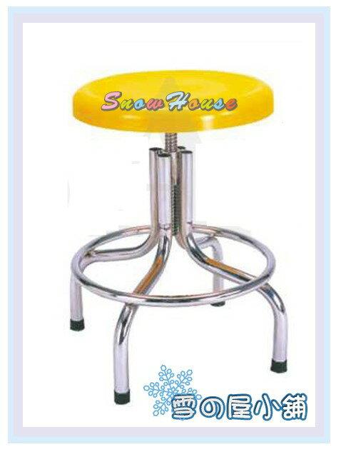 ╭☆雪之屋居家生活館☆╯P599-05 P-205C工作椅/休閒椅/餐椅/吧檯椅/會客椅