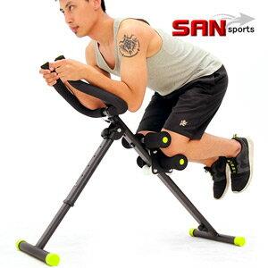 ~SAN SPORTS 山司伯特~5五分鐘核心健腹機^(全方位提臀健腹器.腹肌 健身器材.