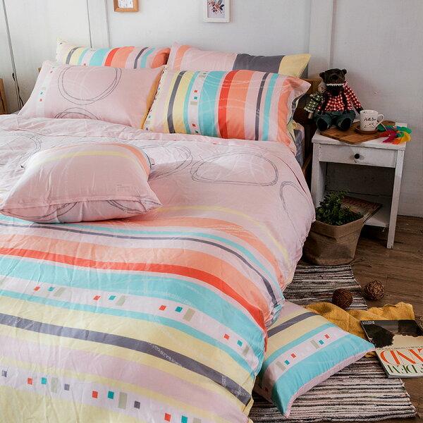 戀家小舖:床包被套組雙人-100%純天絲【彩遊之嬉-橘】40支天絲,含兩件枕套,戀家小舖
