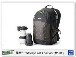 【分期0利率,優惠券折扣】MindShift 曼德士 TrailScape 18L Charcoal 輕量化 攝影 後背 相機背包 MS380