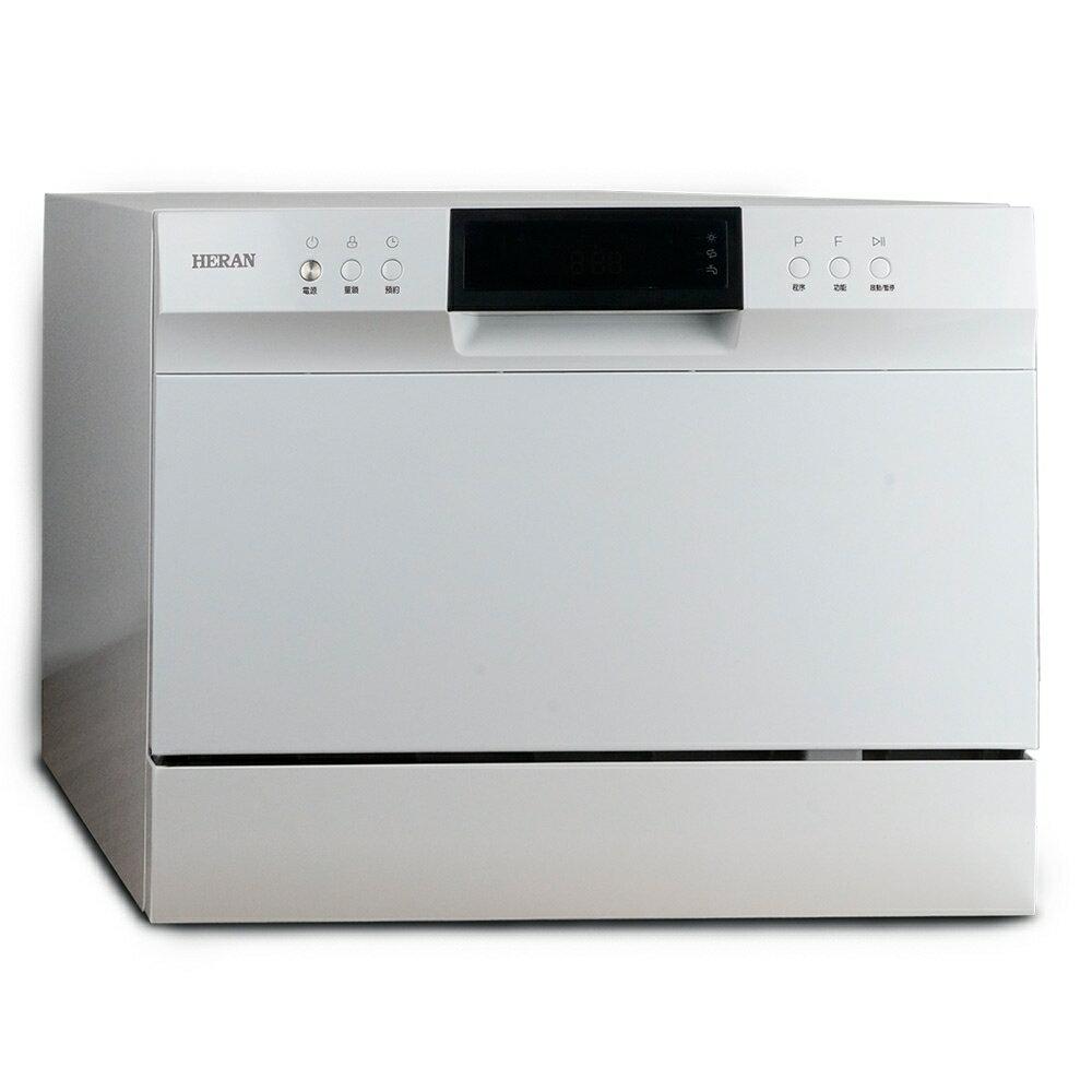禾聯 HERAN 六人份智能省水洗碗機 HDW-06M1D