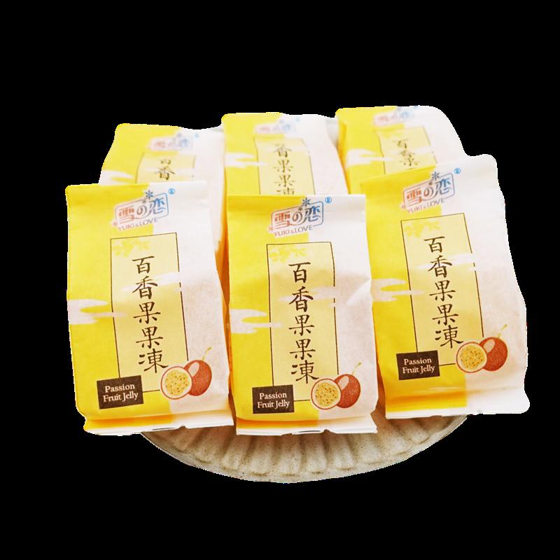 雪之戀】百香果凍 500g(10入) 【4712905053932】(台灣果凍)