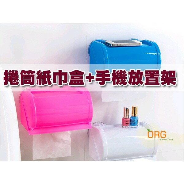 ORG《SD0599》帶置物凹槽~防潑濕 衛生紙架 浴室 廁所 臥室 滾筒衛生紙 收納架 收納盒 手機架 置物盒 面紙盒