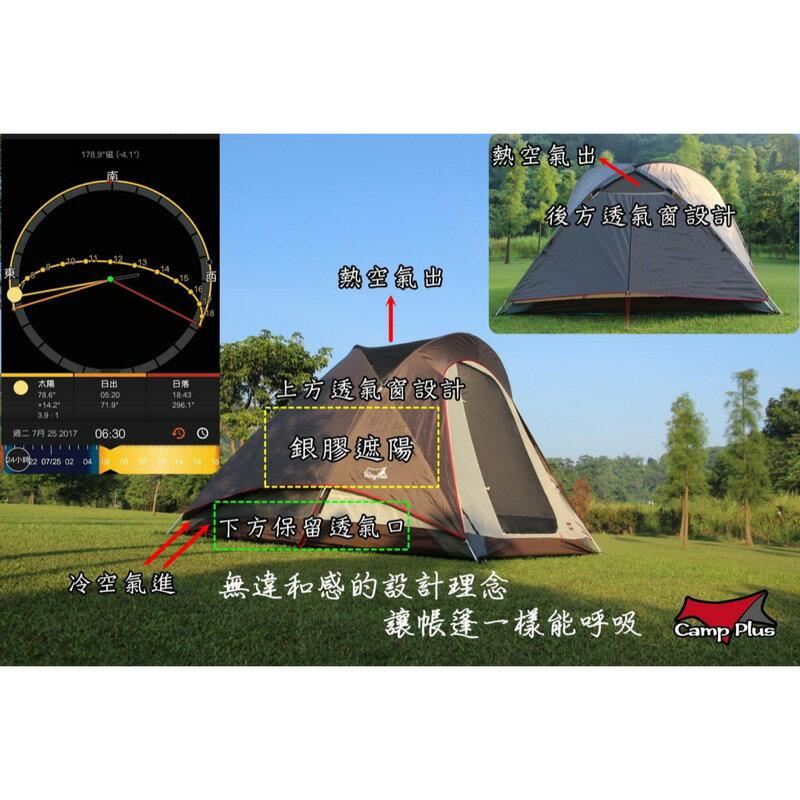 悠遊戶外-Camp Plus 氣候達人300 銀膠呼吸頂布  BREATHE 圓頂帳 cm-27281 cm-1560 1