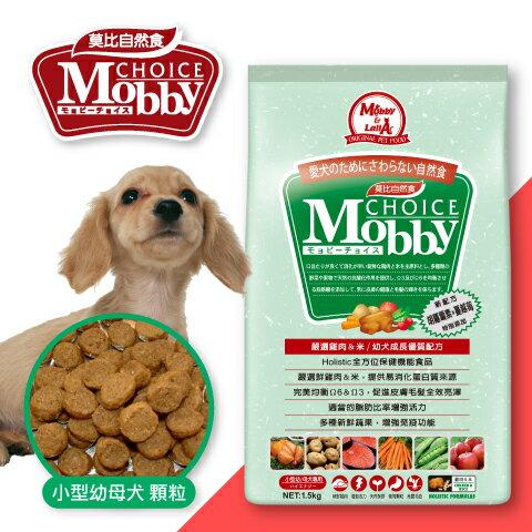 ?Double妹寵物?莫比(Mobby)小型幼母犬雞肉&米【1.5kg】【3kg】
