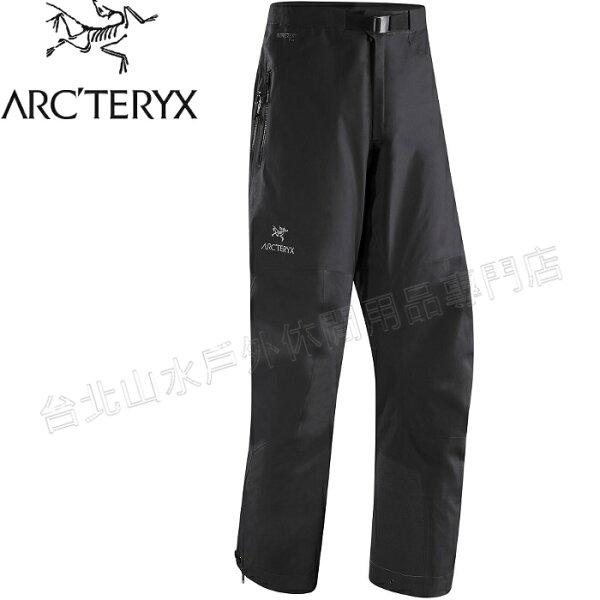 Arcteryx始祖鳥雨褲BetaAR登山雨衣風雨衣專業款16886男GoreTexPro黑色台北山水