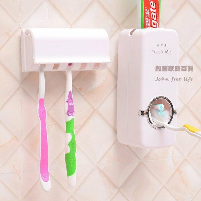 約翰家庭百貨》【BA360】自動擠牙膏器 附5位牙刷架 不必動手擠牙膏 隨機出貨