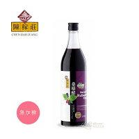父親節美食推薦【陳稼莊】桑椹醋(無糖) 600ml