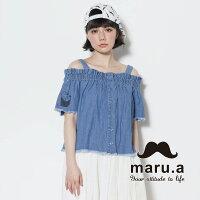 【maru.a】前排釦肩帶平口牛仔上衣(2色)7323114-marua-流行女裝推薦