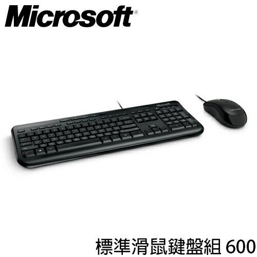 微軟 Microsoft 600 標準滑鼠鍵盤組