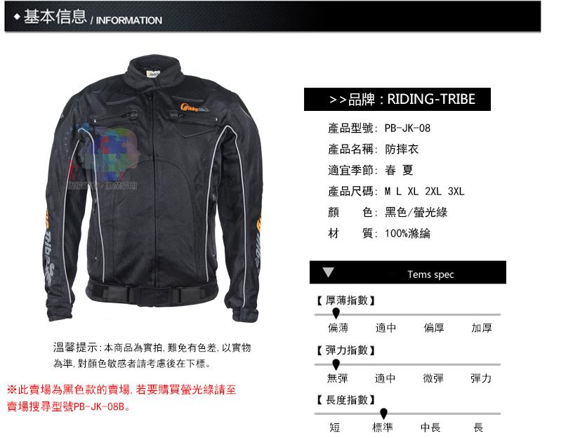 【尋寶趣】夏秋季 防摔衣-黑色(EVA五件護具) 賽車服 重機 機車 丹尼斯可參考 PB-JK-08 4