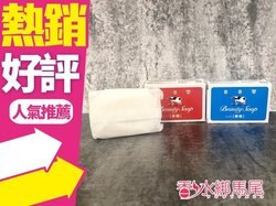 COW 日本 牛乳石鹼 牛乳香皂 單入 玫瑰保濕型 / 茉莉清爽型◐香水綁馬尾◐