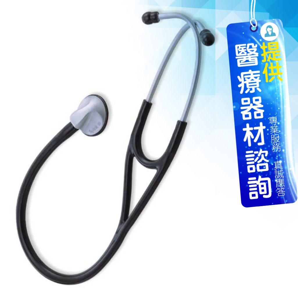 來而康 心臟科 Spirit 精國聽診器 (未滅菌) CK-638DP 單面聽診器
