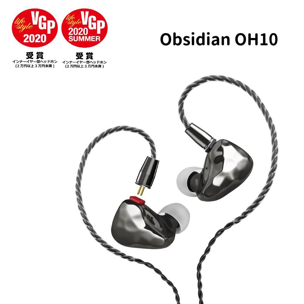 志達電子精品專賣 志達電子 OH10 iKKO 圈鐵混合耳道式耳機 可換線 入耳監聽 純銅腔混合結構金屬外殼