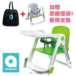 APRAMO FLIPPA摺疊式/攜帶式兒童餐椅-綠色(原QTI)