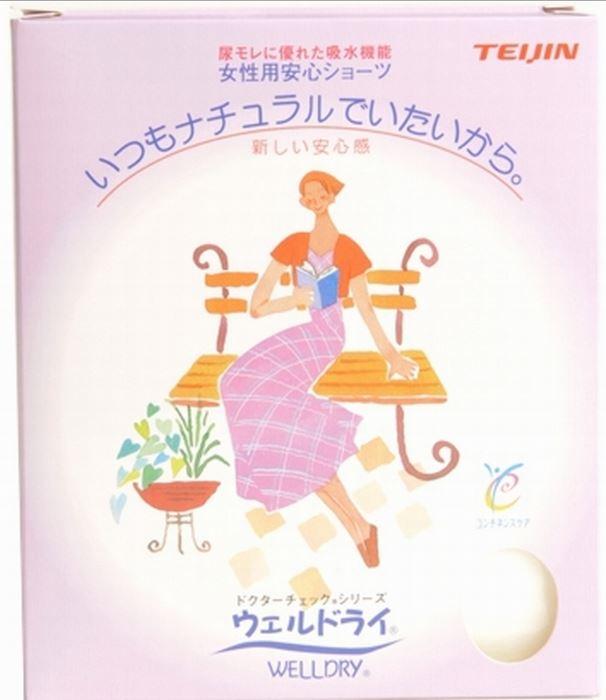 TEIJIN 女性防漏尿內褲 *日本製*產後、尿失禁或者膀胱較無力會滲尿的好幫手!!