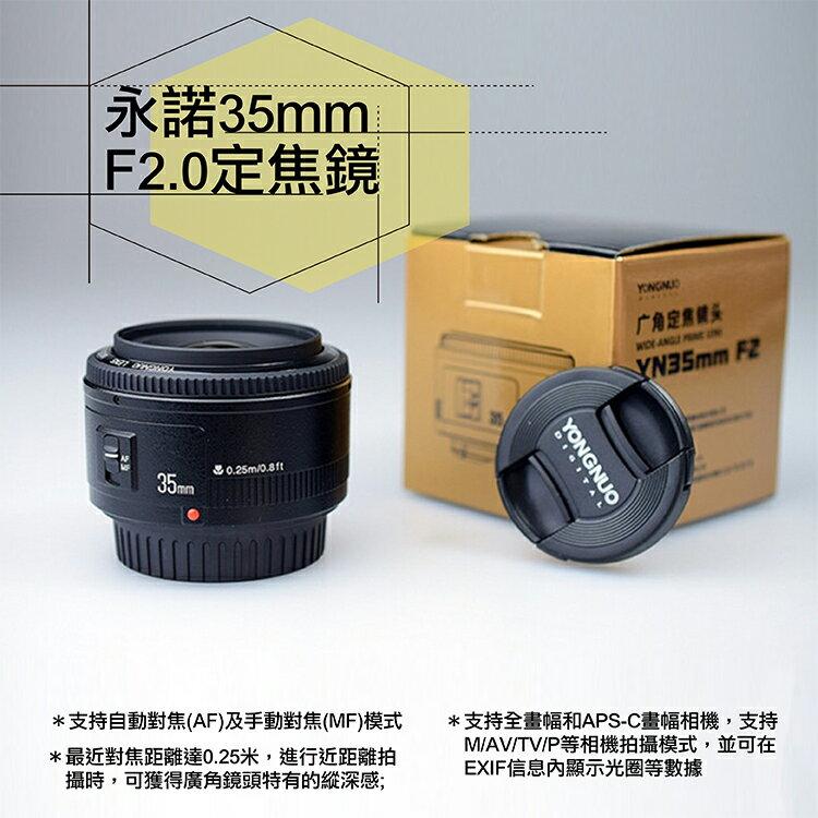 攝彩@ 佳能 Canon 永諾35mm F2.0 定焦鏡 大光圈 自動對焦 手動對焦 人像鏡 廣角鏡頭 虛化背景 彰化市