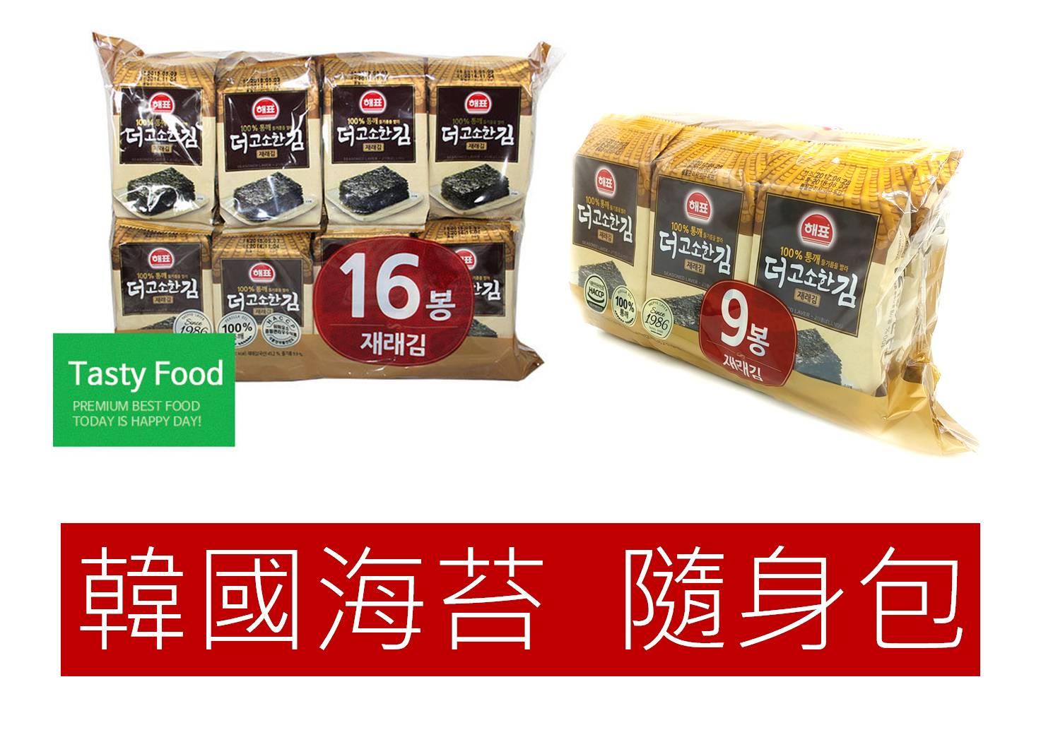 《Chara 微百貨》韓國 海苔 隨身包 SAJO 海牌 韓宇在來 京畿道 激安 泡菜 明太子 照燒  竹鹽 4