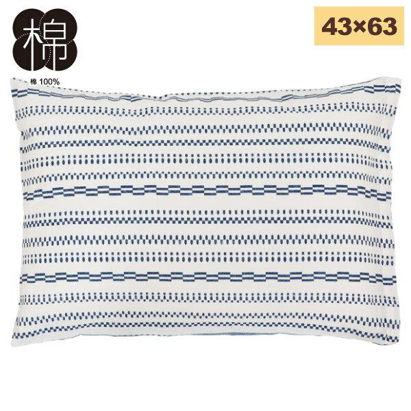 純棉枕套 ESPRIT 43×63 NITORI宜得利家居 0