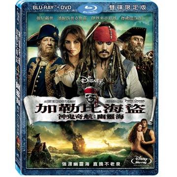 神鬼奇航:幽靈海 BD+DVD 限定版 BD