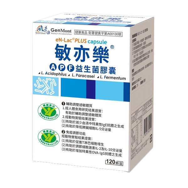 [點數3倍]景岳 敏亦樂APF益生菌膠囊120粒 加碼送牙膏&葉黃素咀嚼錠 0