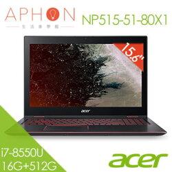 【Aphon生活美學館】ACER Nitro 5 Spin NP515-51-80X1 ( i7-8550U/15.6吋FHD/16G/512GB SSD+1TB/Win 10)-送星光餐墊+TESCOM負離子吹風機