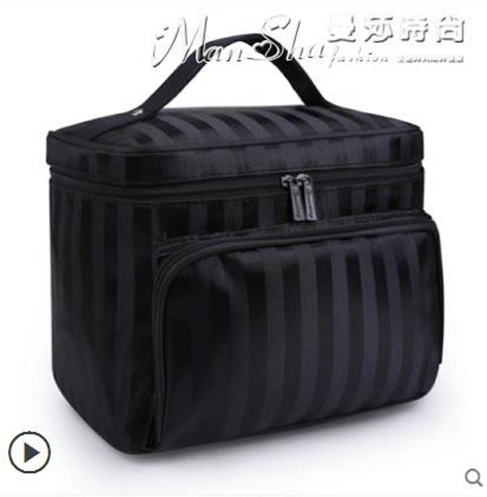 化妝包大容量便攜洗漱包旅行化妝品收納包可水洗化妝袋防水 清涼一夏特價