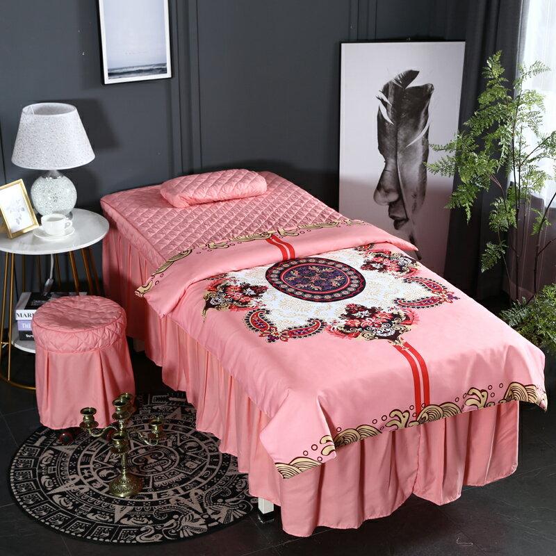 美容床罩 高檔美容院床罩四件套夏北歐風全棉四季通用簡約美體專用按摩床套【MJ14281】