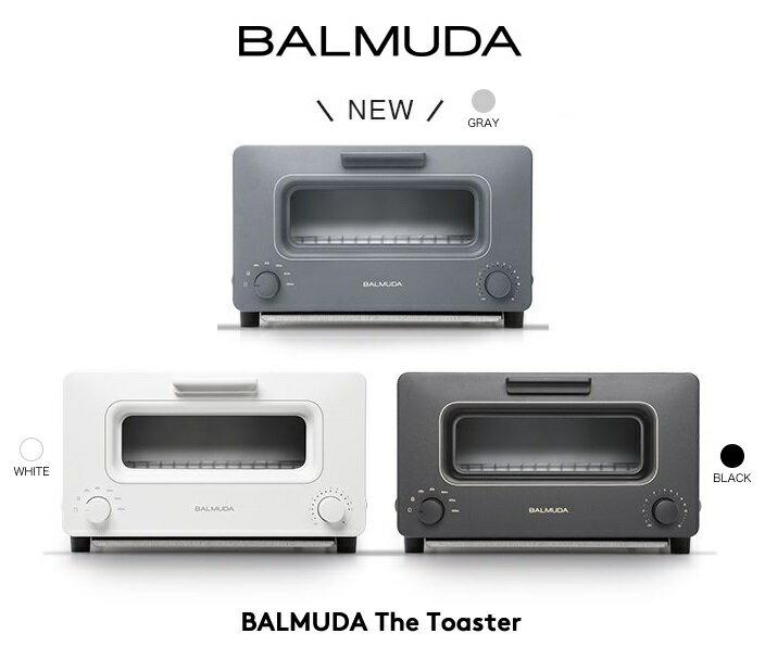 3色 日本公司貨 BALMUDA The Toaster K01E 蒸氣水烤箱 烤麵包機 吐司烤箱 溫度控制 蒸氣 四種菜單模式 三段火力 烤吐司 日本必買代購