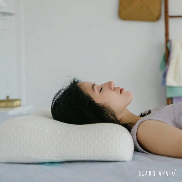 新品上市★枕頭-單入【恆溫親水抗菌記憶枕-全適雙向優眠枕】;翔仔居家