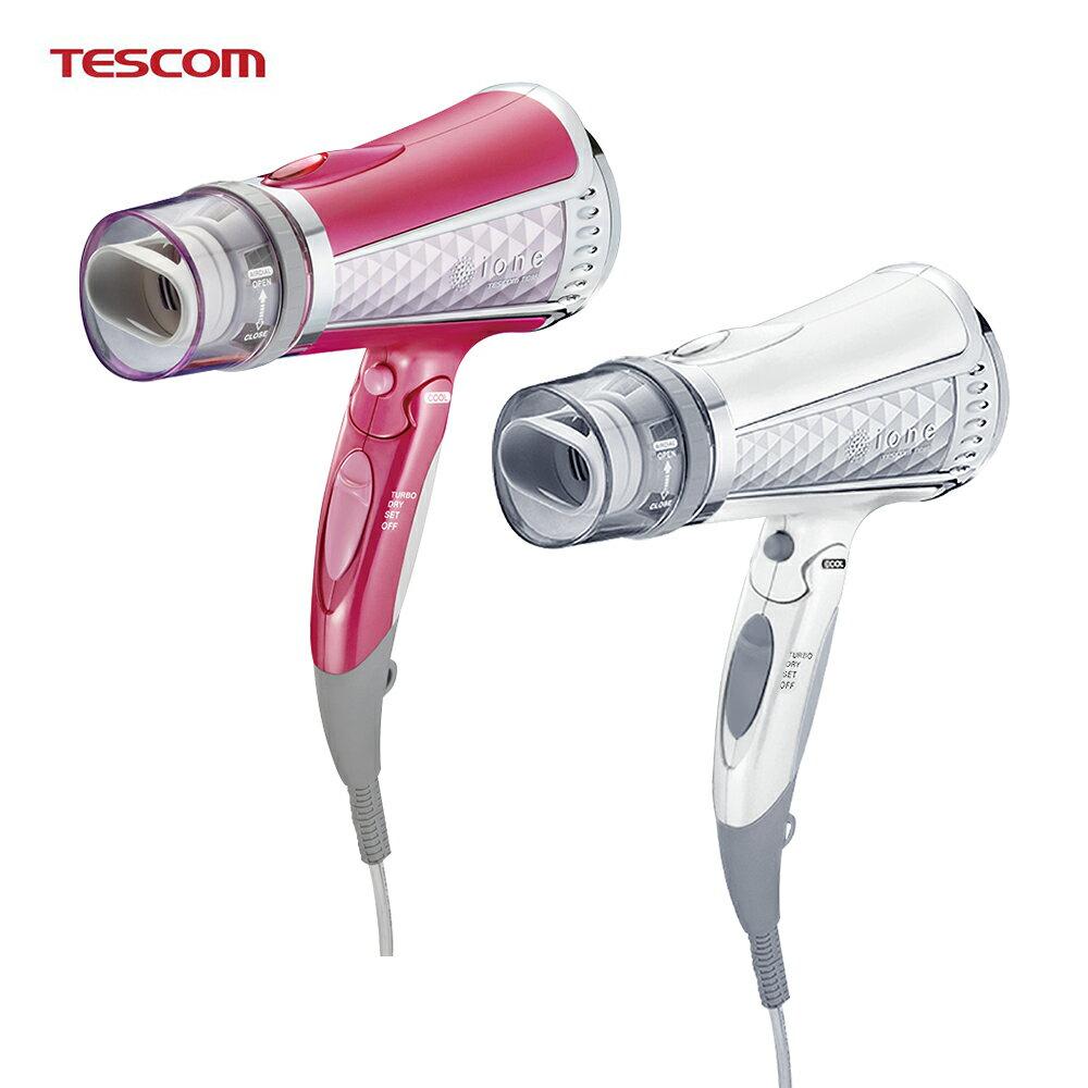 TESCOM 鑽石負離子吹風機TID960TW