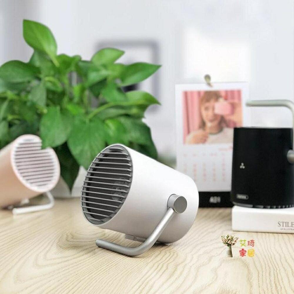迷你空調 桌上無葉usb小風扇迷你辦公室桌面用電風扇學生宿舍超靜音寢室小電扇小型 3色 2